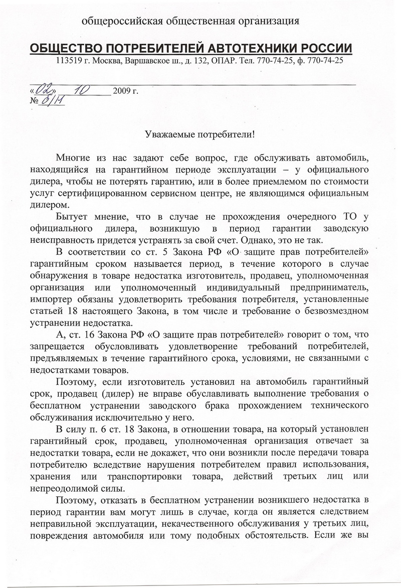 http://elauto-spb.ru/